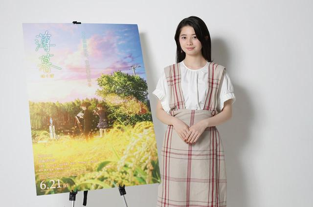 画像1: 桜田ひより/声優に初挑戦した劇場アニメ「薄暮」がいよいよ公開。「美しく広がる田園風景に心癒されながら、佐智と祐介の淡い恋愛模様を楽しんでほしい」