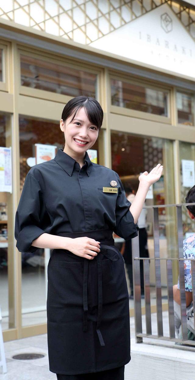 画像1: 茨城出身の女優「加藤里保菜」が、茨城県のアンテナショップ「IBARAKI sense」の一日店長を体験。「これからも地元茨城の魅力を発信していきたいです。将来は茨城大使になりたいでーす」