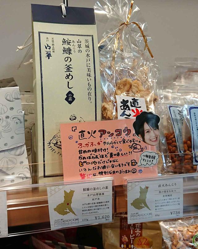 画像: 加藤手書きのポップで魅力が紹介されている。店内5カ所に掲示