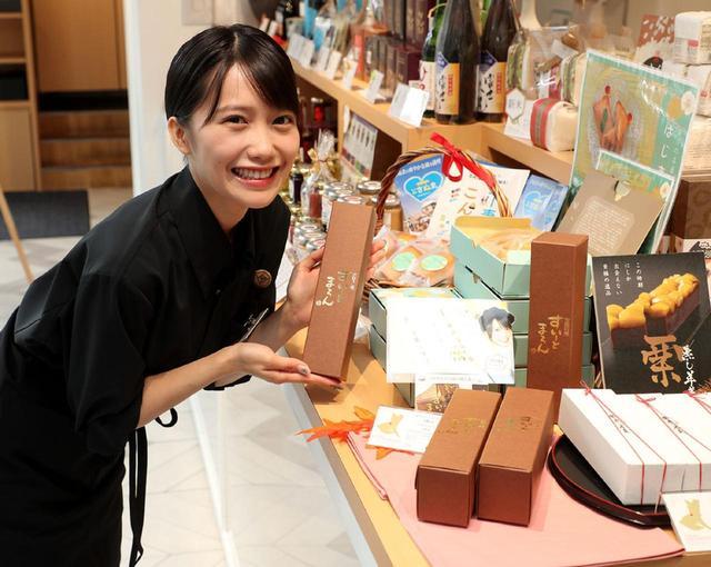 画像2: 茨城出身の女優「加藤里保菜」が、茨城県のアンテナショップ「IBARAKI sense」の一日店長を体験。「これからも地元茨城の魅力を発信していきたいです。将来は茨城大使になりたいでーす」