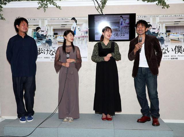 画像5: 悔し涙の心情を多面的に描いた映画「歩けない僕らは」、いよいよ11月23日に公開。「自分の外にあるテーマを題材に、自分の感覚とリンクさせた作品です」(佐藤監督)