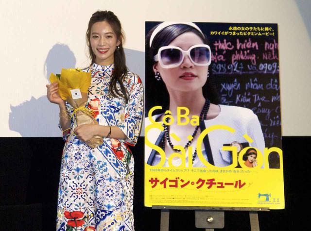 画像: ベトナムでアオザイ旋風を巻き起こした大ヒット作『サイゴン・クチュール』が待望の公開。初日トークイベントに女優「フォンチー」が登壇。将来の夢を聞かれ「社長になりたい」
