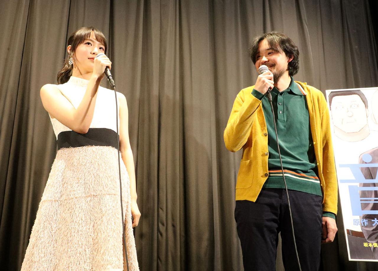 Images : 7番目の画像 - 「楽器経験のない不良たちがバンドを始める……。岩井澤健治監督が7年をかけて作り上げた手描きアニメ映画「音楽」が待望の公開!」のアルバム - Stereo Sound ONLINE