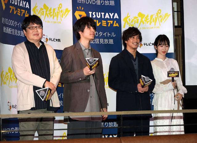 画像2: 劇団「ヨーロッパ企画」オリジナルのSF時代劇「大江戸スチームパンク」、いよいよ1月18日よりオンエア。子供時代のわくわく感が得られるはちゃめちゃさを出演者も絶賛