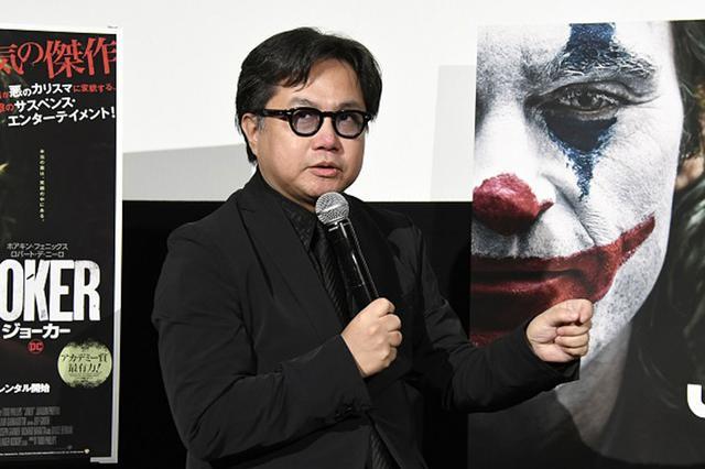 画像2: 『ジョーカー』のブルーレイ&DVDリリース/デジタル配信を記念したトークイベント開催