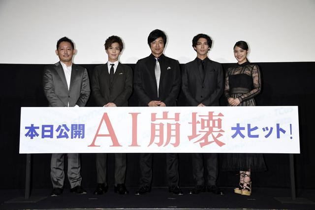 画像: 映画「AI崩壊」ついに公開! 主演大沢たかおは、過酷な撮影を乗り越え「携わったすべての人が挑戦した映画」に自信!