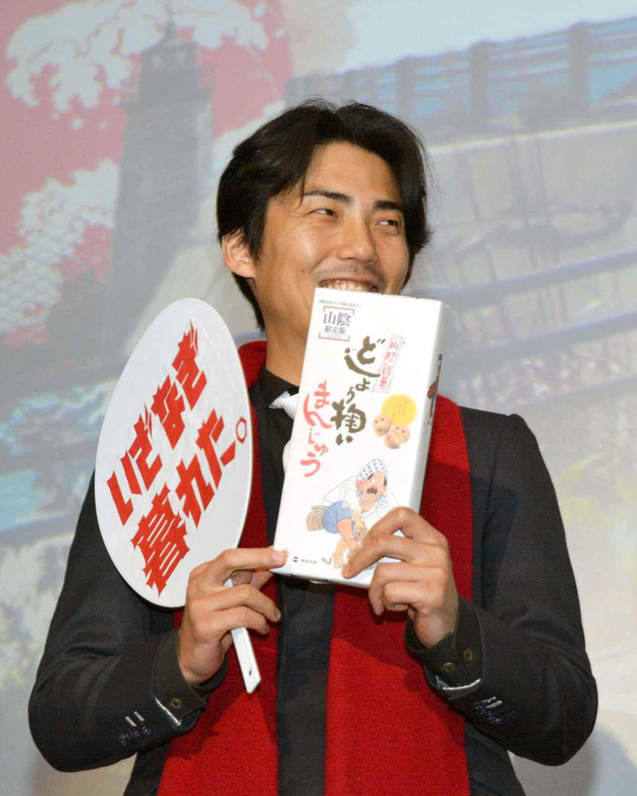 画像2: 世界中で評価の高まる映画「いざなぎ暮れた。」、撮影地での先行公開スタート。出演者・スタッフが、松江市長から観光大使に任命!