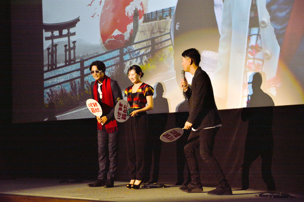 画像3: 世界中で評価の高まる映画「いざなぎ暮れた。」、撮影地での先行公開スタート。出演者・スタッフが、松江市長から観光大使に任命!