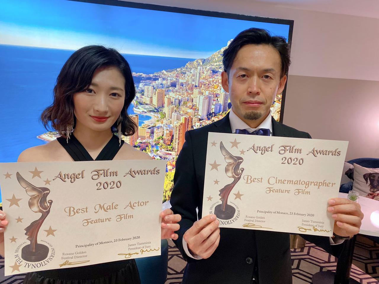 画像1: 映画「いざなぎ暮れた。」、モナコ国際映画祭2冠達成!!