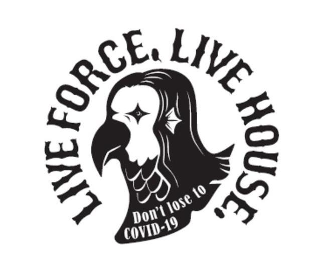 画像2: タワーレコード、ライブハウス支援プロジェクト「LIVE FORCE, LIVE HOUSE.」を始動