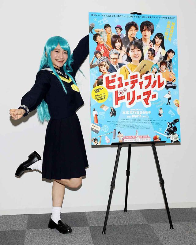 画像4: 新映画レーベル<Cinema Lab>第一弾作『ビューティフルドリーマー』がいよいよ11月6日に公開。主演・小川紗良は「映研メンバーの楽しそうな雰囲気を味わってください」