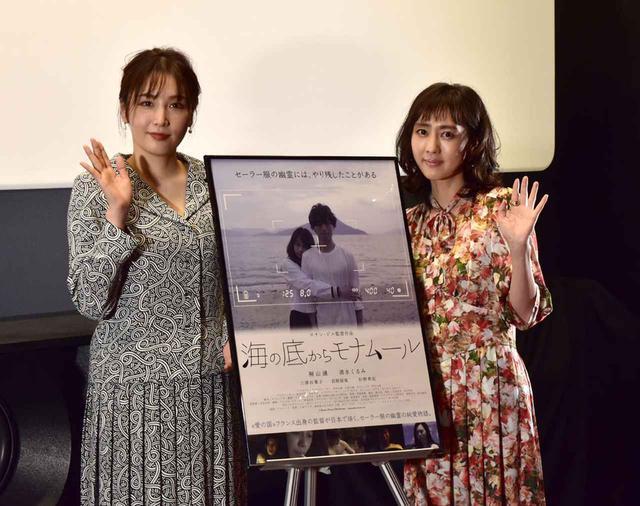 画像1: フランス人監督に「アジアンビューティー」と認められた三津谷葉子と、杉野希妃が、フランス人監督の演出を語る。日仏合作映画『海の底からモナムール』公開!