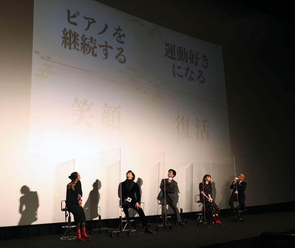画像6: 注目のサスペンス作『名も無き世界のエンドロール』の完成報告会見が開催! 主演の岩田剛典は「究極の純愛ラブストーリーを劇場の大画面で楽しんでほしい」とメッセージ
