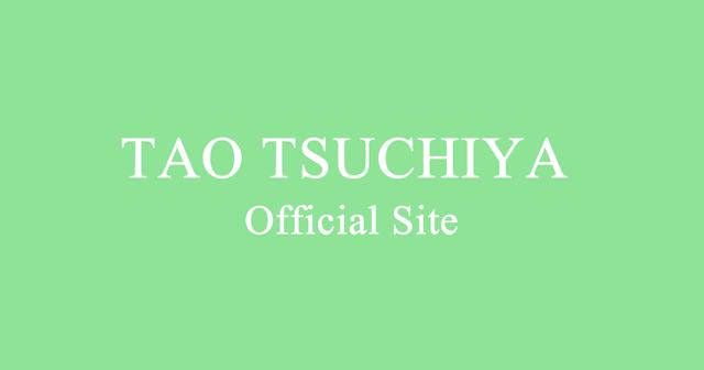 画像: 土屋太鳳オフィシャルサイト
