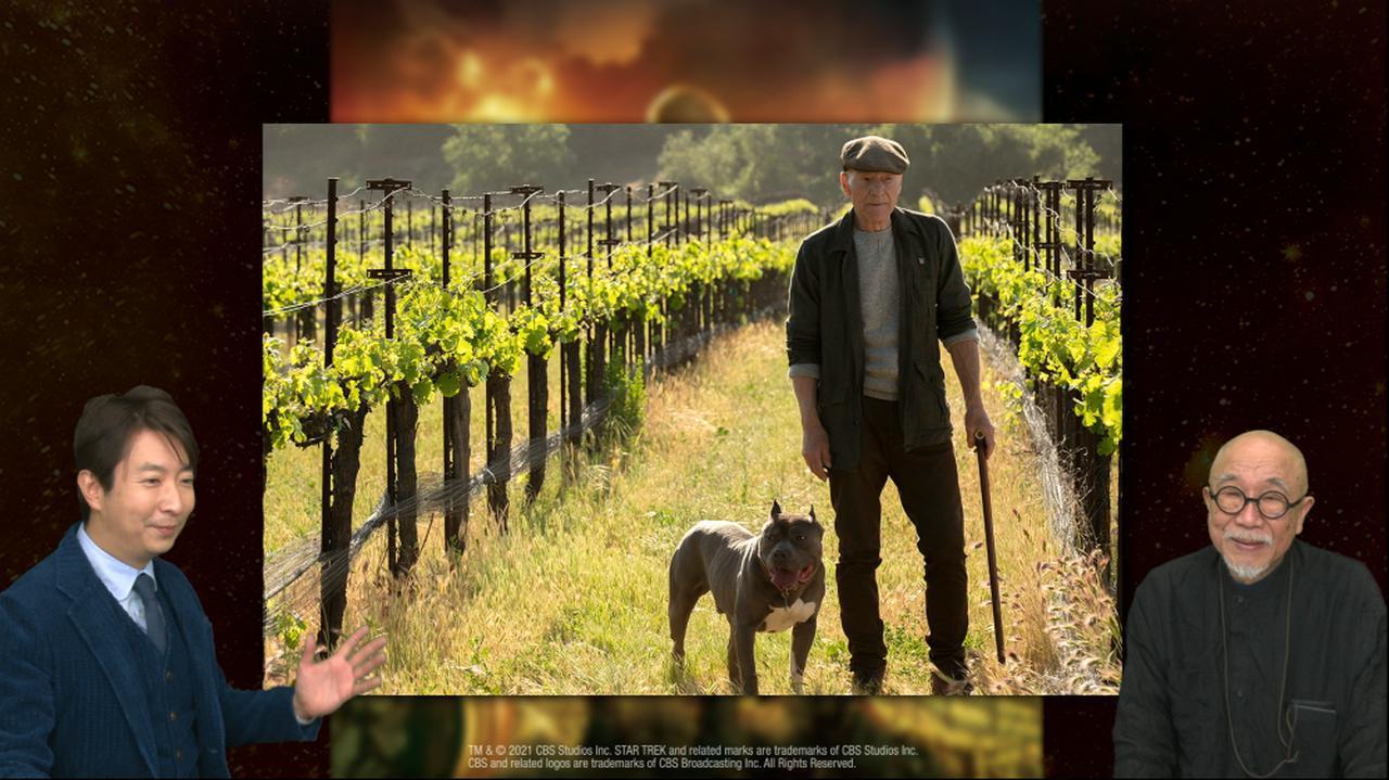 画像1: 『スター・トレック:ピカード』ブルーレイ&DVDリリース記念、ピカード役・麦人がオンラインイベントに出席。「コロナに負けず、エンゲージ!」