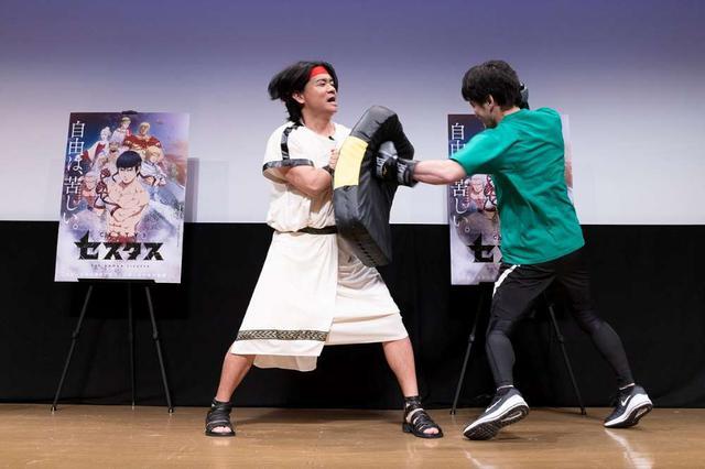 画像2: TVアニメ『セスタス -The Roman Fighter-』、4月14日より放送&配信開始。マスコミ向け試写イベントでお笑い芸人「マヂカルラブリー」が作品を体を張ってPR