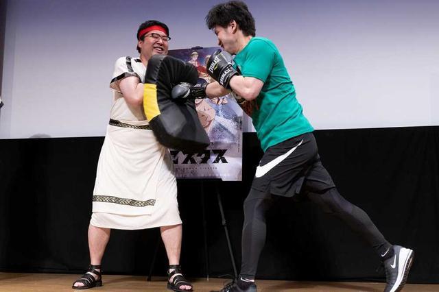 画像3: TVアニメ『セスタス -The Roman Fighter-』、4月14日より放送&配信開始。マスコミ向け試写イベントでお笑い芸人「マヂカルラブリー」が作品を体を張ってPR