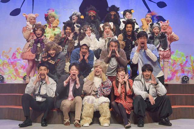 画像1: 「忘れないで!」、舞台「フリーカル『YAhHoo!!!!』2021」が本日より、新宿シアターサンモールで上演。現実と希望を織り交ぜたファンタジー作