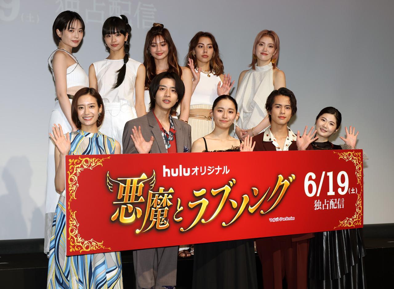 画像1: 「胸を張っておススメできる作品になりました」。主演・浅川梨奈自身の成長にもつながったドラマ「Huluオリジナル『悪魔とラブソング』」が、6月19日より一挙配信開始