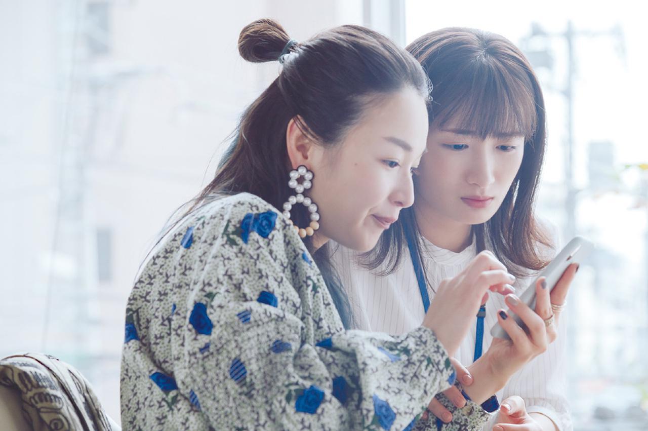 画像2: 「綾乃彩」が2次元好きのヲタク女子を熱演! 妄想系恋愛ファンタジー作『ナポレオンと私』、7月2日より公開