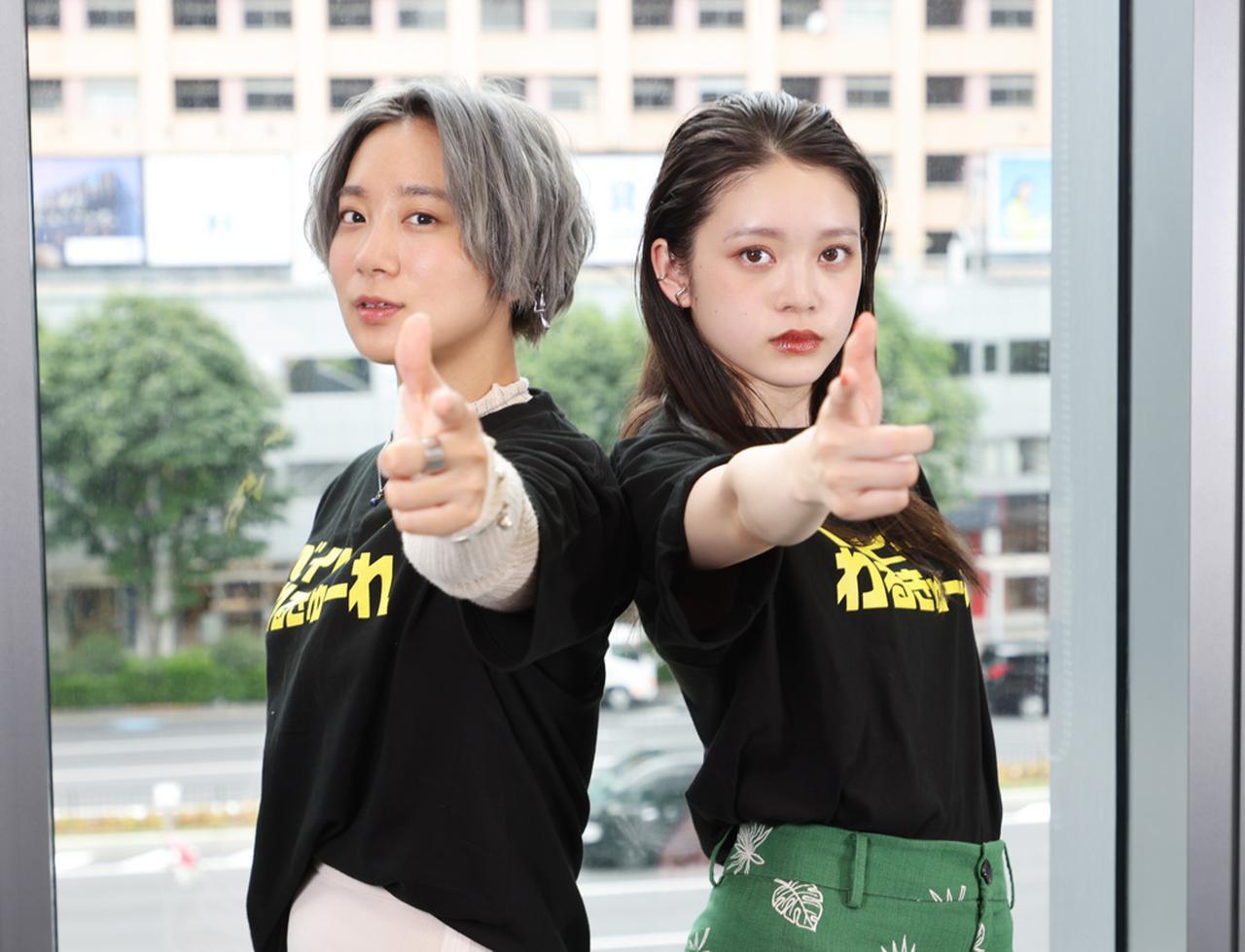 画像1: 「髙石あかり」&「伊澤彩織」がW主演のハードアクション作『ベイビーわるきゅーれ』。「2面性のギャップと、近接アクションを見てくださーい」