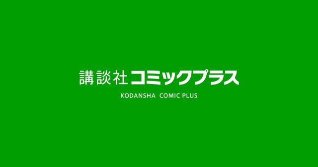 画像: 「新井遥写真集」既刊一覧 講談社コミックプラス