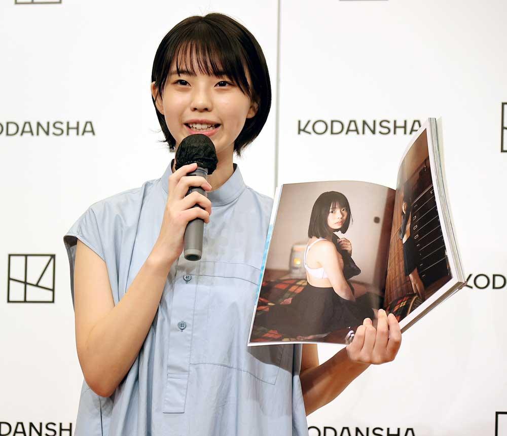 画像3: ミスマガ2020「菊地姫奈」の自然体の表情が味わえるファースト写真集発売