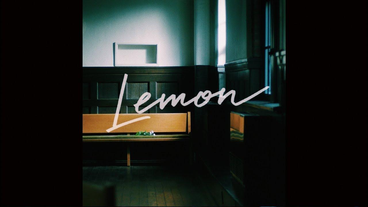 画像: 米津玄師 MV「Lemon」 www.youtube.com