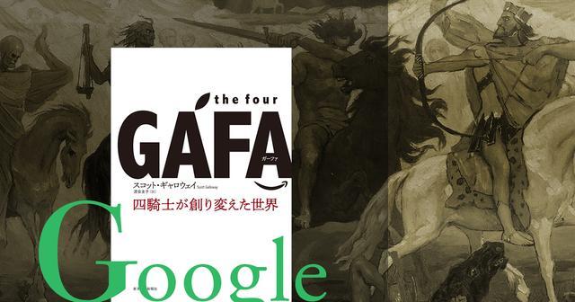 画像: Google|全知全能で無慈悲な神
