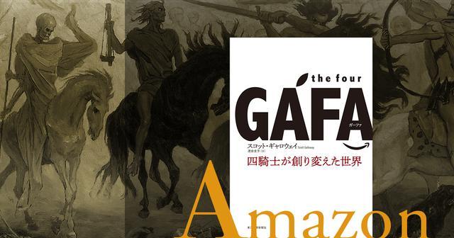 画像: Amazon|1兆ドルに最も近い巨人