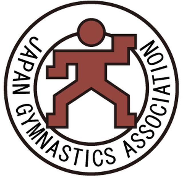 画像: 【関係者】第三者委員会立ち上げについて | 公益財団法人日本体操協会|Japan Gymnastics Association