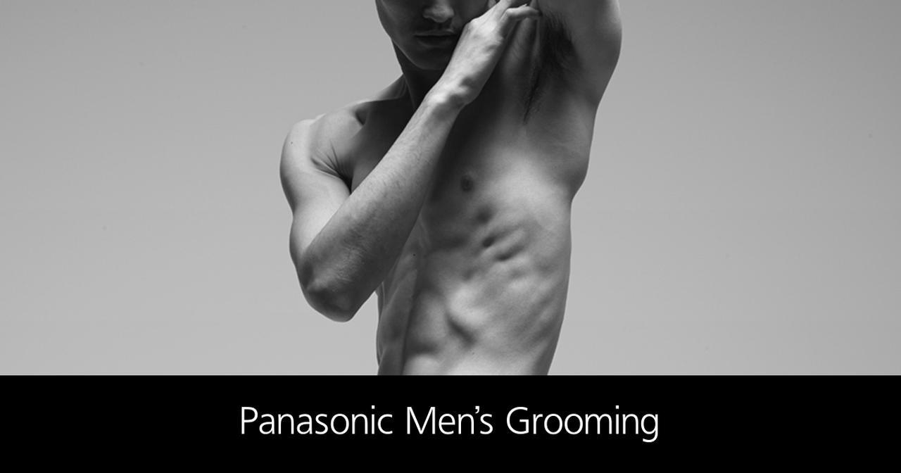 画像1: メンズグルーミング | Panasonic