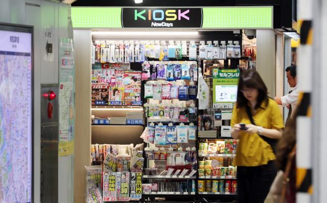 画像: キヨスク雑誌消滅の危機 売上高9割減で卸が撤退