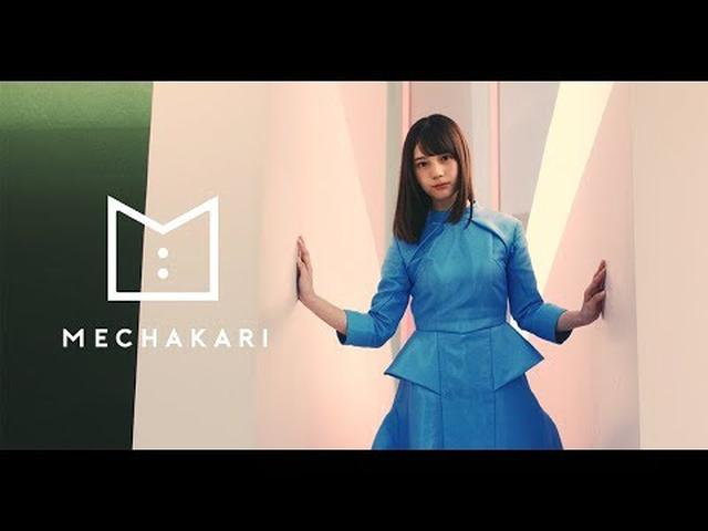 画像: MECHAKARI JOYFUL LOVE篇 15秒ver. - メチャカリ x けやき坂46 youtu.be