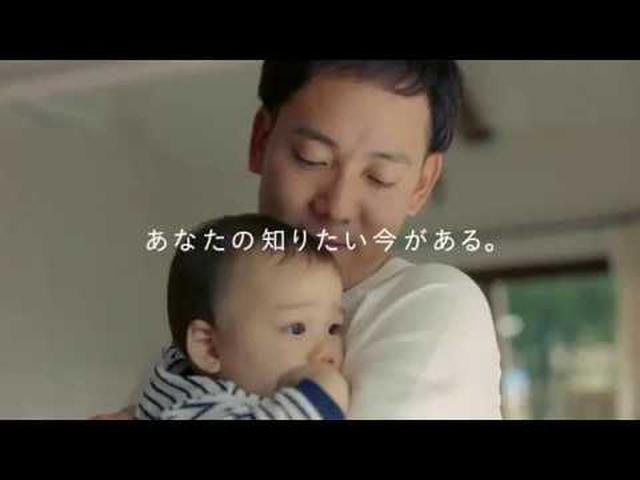 画像: 【CM】Twitter ツイッター youtu.be