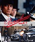 画像: Amazon | ボルサリーノ <デジタル・リマスター版> [Blu-ray] | 映画