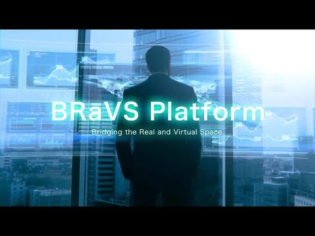 画像: The Nihon Unisys Group: BRaVS, an image analytics AI service (2019) www.youtube.com