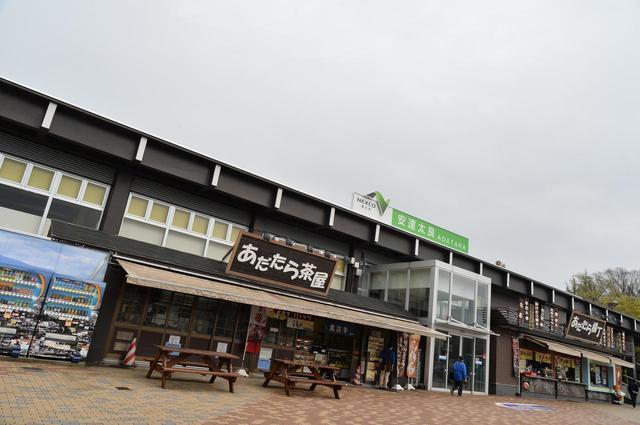 画像: 至 東京 本宮IC ← 安達太良SA(上り) ← 二本松IC 至 宮城