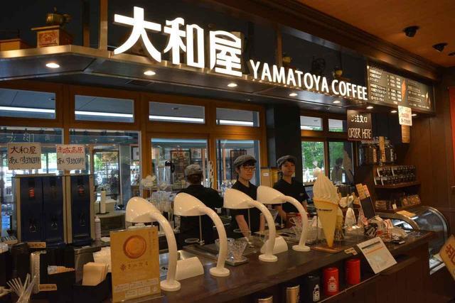 画像: 焙煎にこだわる高崎発祥のコーヒー大和屋。SA限定の赤城高原ぶれんど(300円)は香り高さが特徴