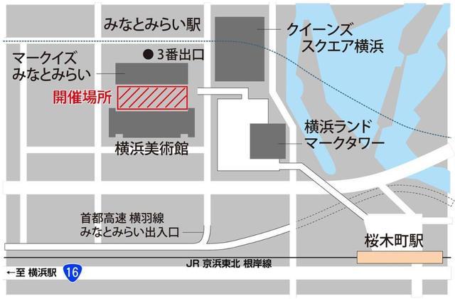 画像: このイベント専用の駐車場は用意していません。公共交通機関のご利用を!