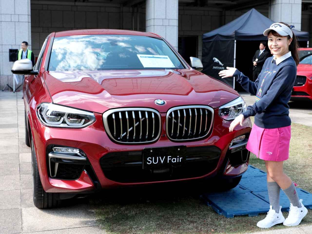 画像: BMWのX4は、屋根が低くてスポーティ