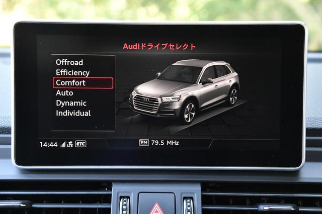 画像: アウディドライブセレクトの画面。オプションのエアサスペンション設定車は「lift / Offroad」、「Allroad」モードを含む7つのセッティングが選択でき、舗装路からオフロードまで幅広い走行条件に対応する