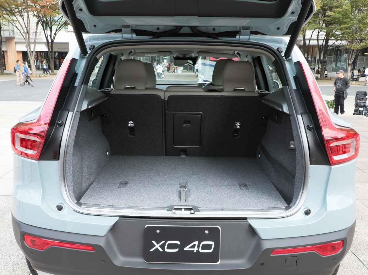 画像: ボルボXC40は、高品質感と充実の安全装備で大ヒットの予感