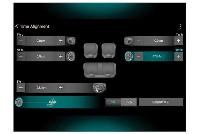 画像: クラリオンのFull Digital Sound調整アプリZ-tuneのタイムアライメント調整画面。調整はプラスマークやマイナスマークをタップするほか、シートのマークをドラッグすることでも行える。