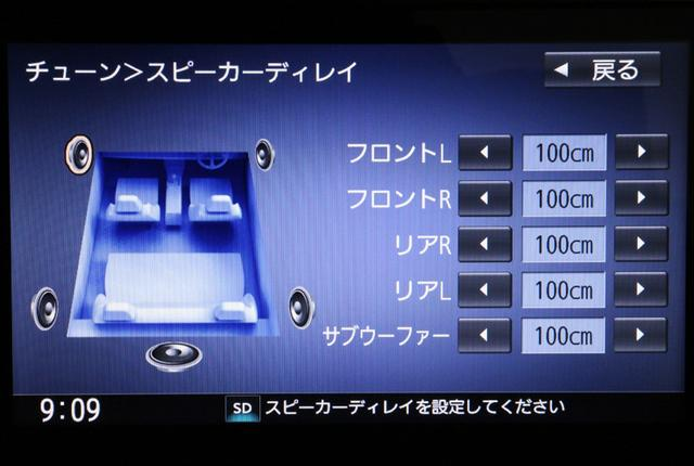 画像: パナソニックのストラーダシリーズで採用しているスピーカーディレイ機能の調整画面。一般的な4スピーカーに加え、サブウーファーのタイムディレイが調整できる。