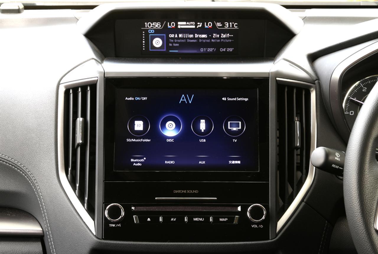 Images : 1番目の画像 - 「スバル・インプレッサスポーツ×ダイヤトーンサウンド<DOPカーオーディオ2018>」のアルバム - Stereo Sound ONLINE