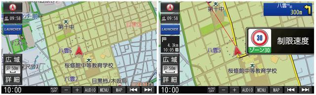 画像: ゾーン30対応機能では、左のように区画を色別表示したり、エリア内を速度超過した際のアラート表示&音声警告をすることで、安全運転をサポートしてくれる。