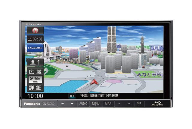 画像: BD内蔵2DINサイズモデルのCN-RX05D