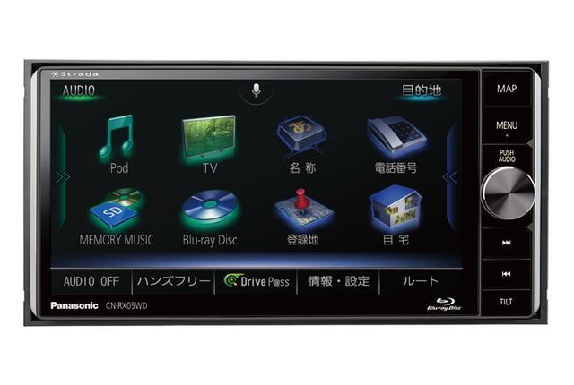 画像: BDプレーヤー内蔵型の200mmワイドパネルのCN-RX05WD