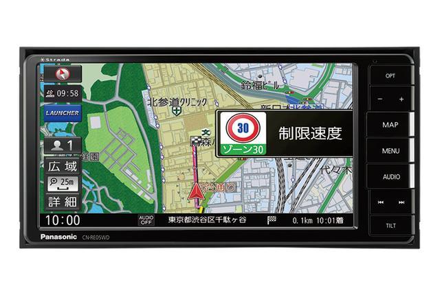 画像: DVD内蔵タイプの200mmワイドモデルCN-RE05WD